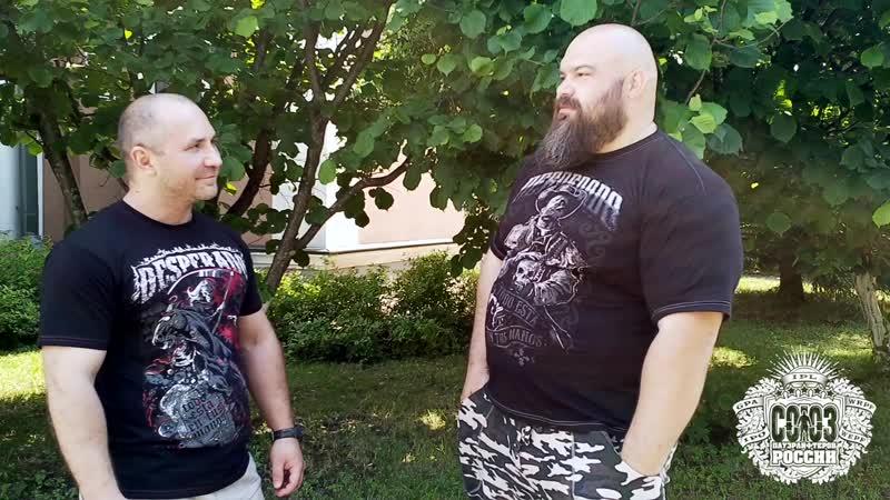 Интервью Соловьев Вячеслав