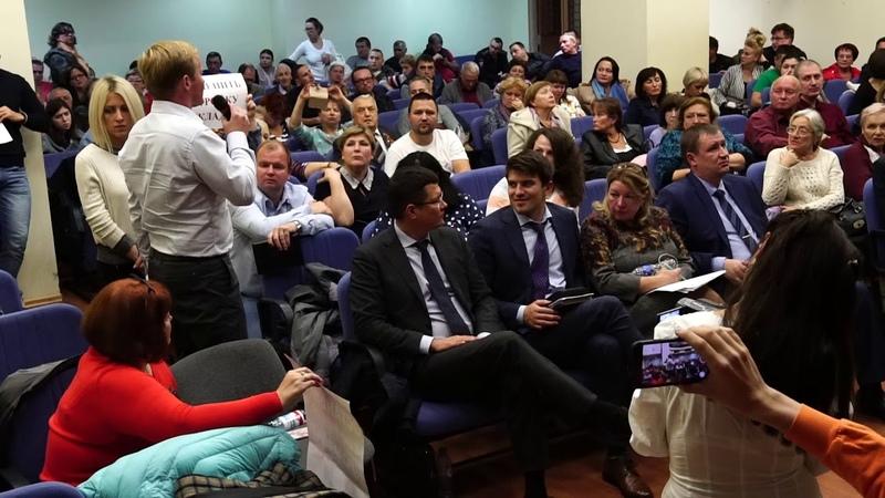 Встреча главы Управы В М Фалеева с жителями 17 10 18