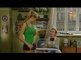 Мария Кожевникова и неизвестная в сериале Универ (2010) - Серия 184 - Голая? Секси (1080i)