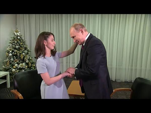 тяжелобольная девочка увидела Путина руками