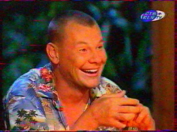 Остров искушений (СТВREN TV, 200x) Фрагмент 1