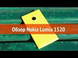 Nokia Lumia 1520: Обзор смартфона с девушкой.