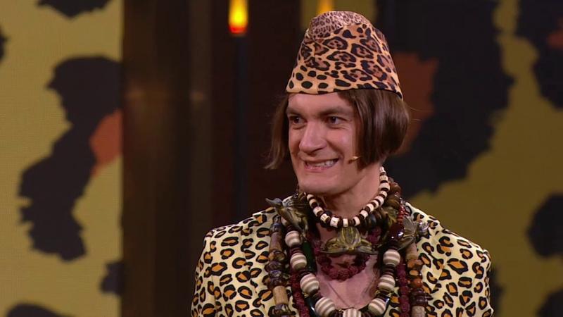 Comedy Woman Цвет настроения леопардовый