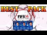Самый лучший пак в истории FIFA 14 UT