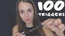 ASMR 100 Triggers in 3 minutes АСМР 100 триггеров за 3 минуты