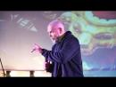 Как воскрешать мёртвых Давид Хоган 2 й день утро Декабрь 2017 Владивосток