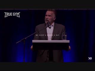 Арнольд Шварценеггер речь которая изменит твою жизнь _⁄ Это видео взорвало интернет