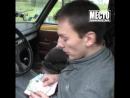 Очная ставка с водителем копейки