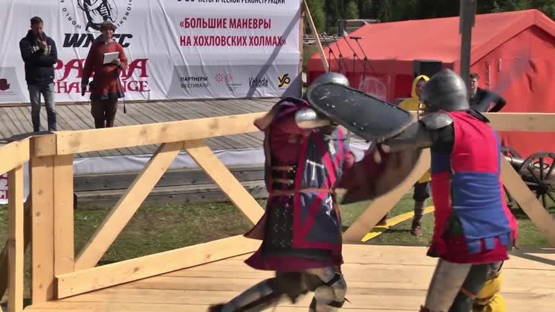 11. Хохловка 2018 WMFC - Андреев-Слободянюк (1280х720)
