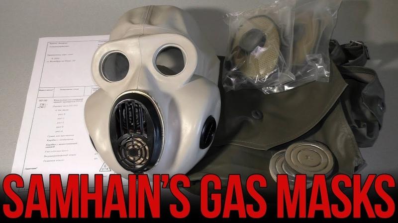 Обзор экспортного противогаза ПБФ (ННА ГДР) | Export PBF gas mask (DDR NVA)