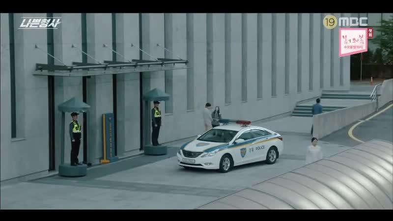 MBC 월화미니시리즈 [나쁜 형사] 25-26회 (월) 2019-01-21