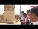Репортаж из старого города Саада.