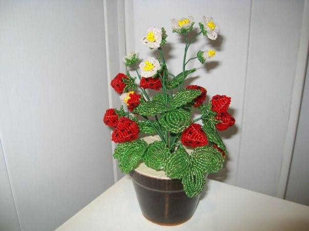 Клубника из бисера пошаговое фото