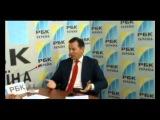 Ляшко: янукович в школі не вчився бо в тюрмі сидів,а Кличко бо його в цей час по голові били!