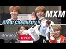 [After School Club] Ep.330 - MXM(엠엑스엠) _ Preview