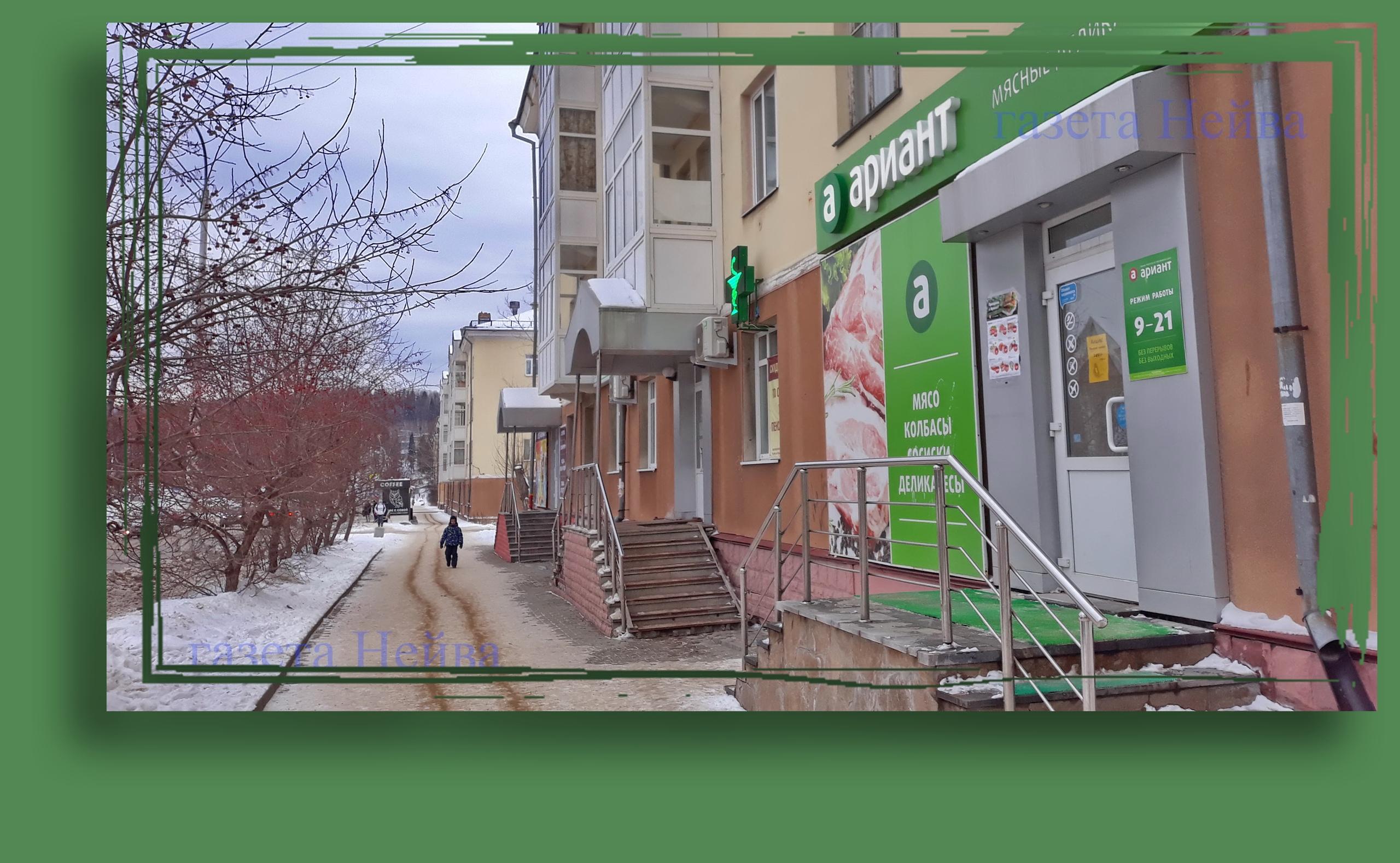 «Ариант» ликвидирует магазины в Новоуральске