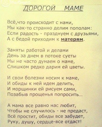 Детские песни про маму  тексты  Тексты детских песен