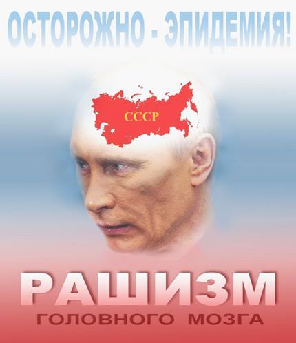 Путин в любой момент может развязать войну с Восточной Европой, - генерал НАТО - Цензор.НЕТ 3798