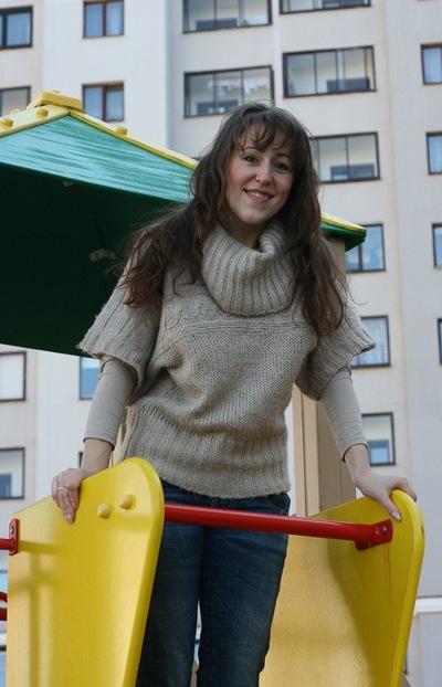 Катерина Максимова, 3 марта 1989, Бобруйск, id18400835