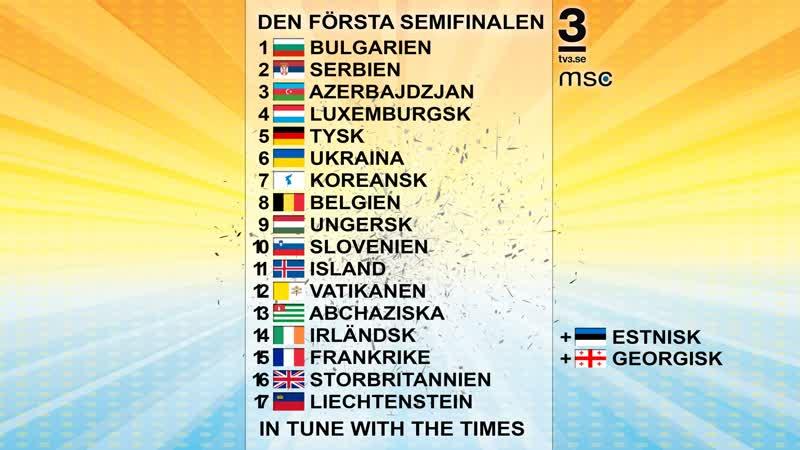 Millennium Song Contest 2016   Den Första Semifinalen