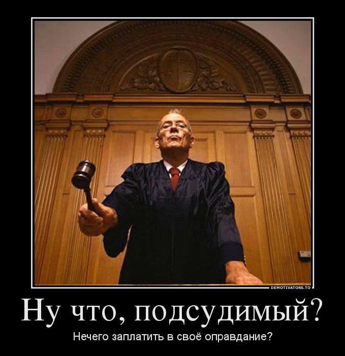 Этот электронный анекдоты про нормальных юристов нас