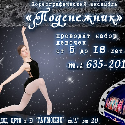 Ирина Пухова, 1 июня 1987, Ангарск, id142628314