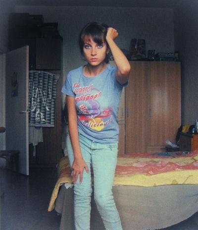 Александра Максименкова, 1 февраля 1992, Витебск, id18073653