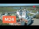 Вера Надежда Любовь Свято Троицкий Белопесоцкий монастырь Москва 24