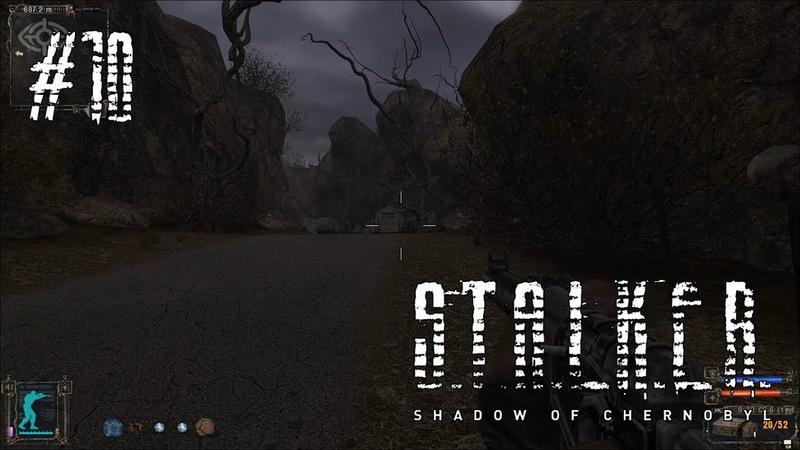 S.T.A.L.K.E.R.: Тень Чернобыля прохождение игры - Часть 10