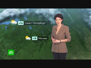 Утренний прогноз погоды на 18 октября