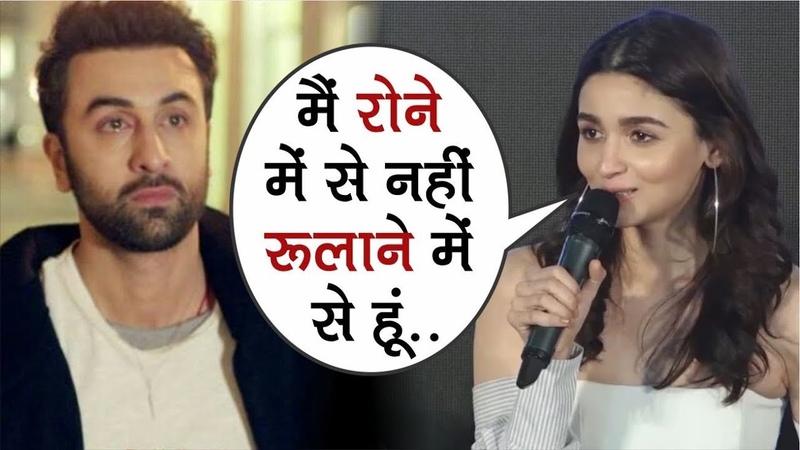 Boyfriend Ko Lekar Alia Bhatt Ne Media Mein Kahi Badi Baat | Gully Boy