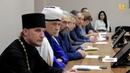 Новости UTV. Заседание Совета по укреплению межнационального согласия