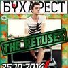 THE RETUSES| Бухарест| 25.10