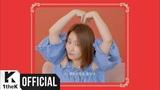[Teaser] Jo Hyun Ah(조현아) _ Confession(고백)