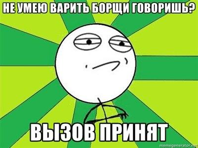 http://cs406124.userapi.com/v406124122/21ce/z49lEvlvK8U.jpg