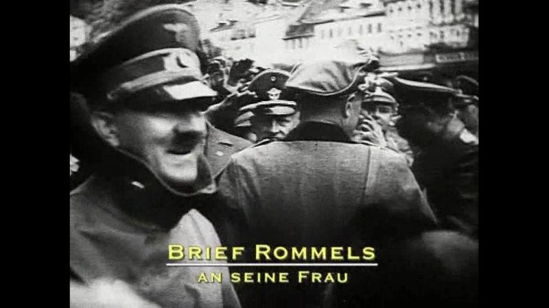 Генералы Гитлера Роммель ЛИВНЫ Документальное кино