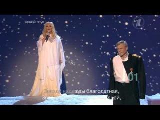 Две Звезды 2013 Выпуск От 26.04 №9