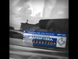 Lexus LX 570 Противоугонная маркировка ЛИТЭКС.mp4