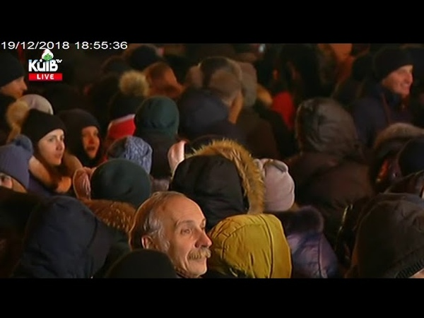 19.12.18 Запалення Новорічної Ялинки ч.1