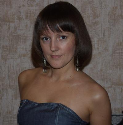 Татьяна Рыбалко, 24 сентября , Челябинск, id52694814