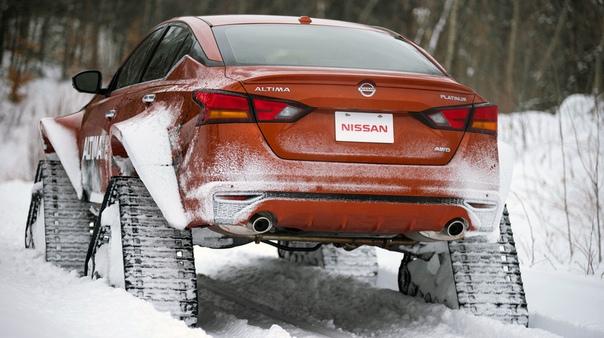 Канаде построили гусеничный седан Nissan Altimate AWD Фото:компания NissanВ компании Nissan явно неравнодушны к гусеничным движителям, раз с завидной периодичностью устанавливают их на свои