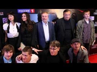 Константин Хабенский и многие другие на премьере фильма