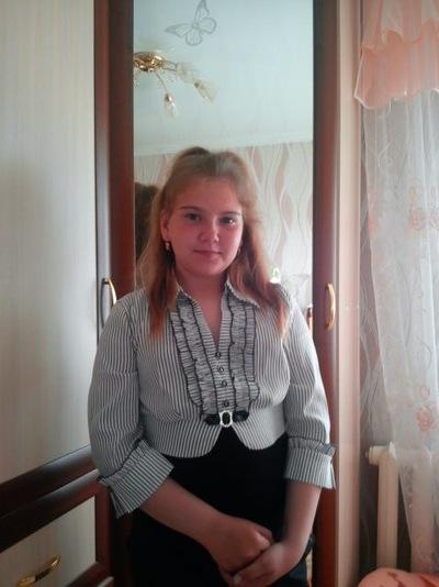 Ирина Аксёнова, 19 июня , Челябинск, id198801298