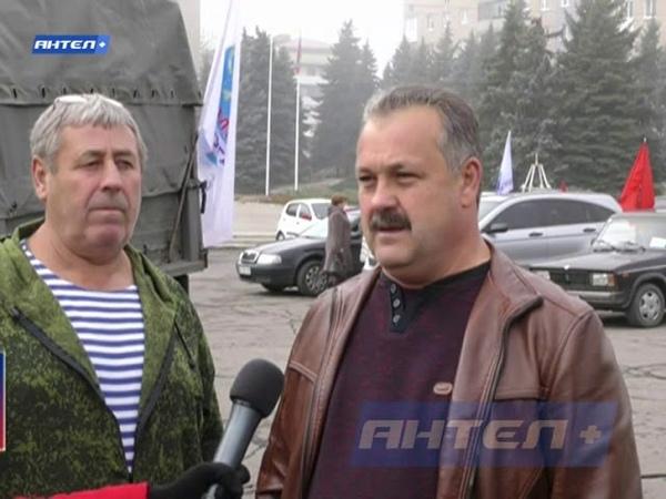 Автопробег инициированный ОД Мир Луганщине