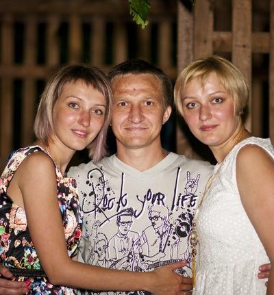 Илья Моисеенко, 29 июля 1976, Одесса, id32758416