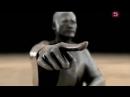Древние открытия. Древние андроиды роботы