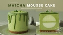 ( lakomkavk) Green tea White Chocolate Mousse Cake Recipe - Cooking tree