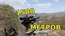 Снял с 1500 метров на серваке с Т-5000   Arma 3