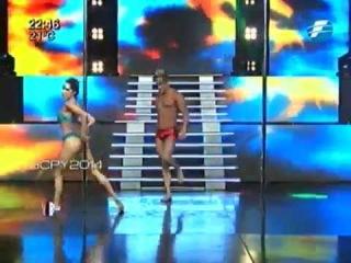 Magui Bravi - Caño Pole Dance - Baila Conmigo Paraguay 2014