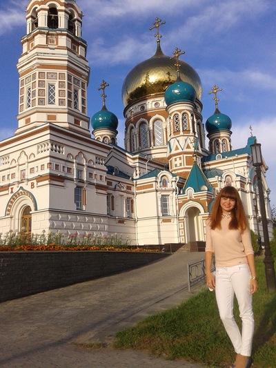 Екатерина Сенокосова, 29 июня 1991, Омск, id8276437